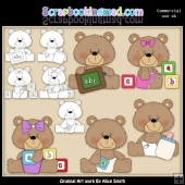 Beasley Baby Bear 2 Clipart Graphics Download