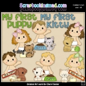 Butterball Babies First Pet ClipArt Collection