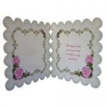 Pink Roses with Lace Scalloped Fold Card - inside view